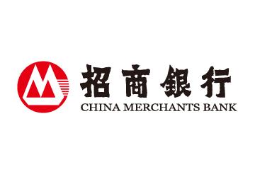 招商(shang)銀行